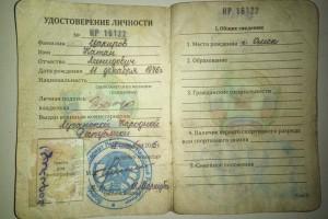 Украинские военные опубликовали фото захваченного боевика