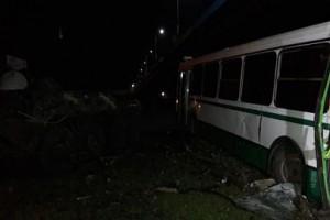 В рузультате аварии водитель автобуса погиб