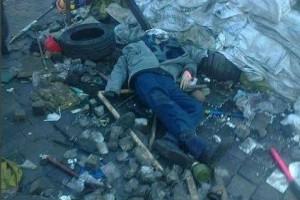 Погибшие на баррикадах
