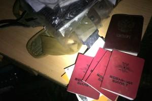 Документы ДНРовцев
