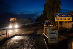 МИД: Окончательная дата саммита Украина - ЕС еще не определена - Цензор.НЕТ 5434