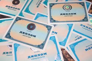 Дипломы украинского образца для крымчан должны оформлять вузы по всей Украине