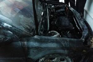 Правоохранители считают, что причиной возгорания является поджог