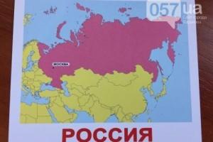 России по ошибке нарисовали лишнюю территорию
