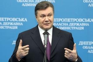 Янукович поместил Днепропетровск в Приднестровье
