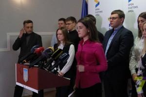 Юлия Марушевская подала в отставку