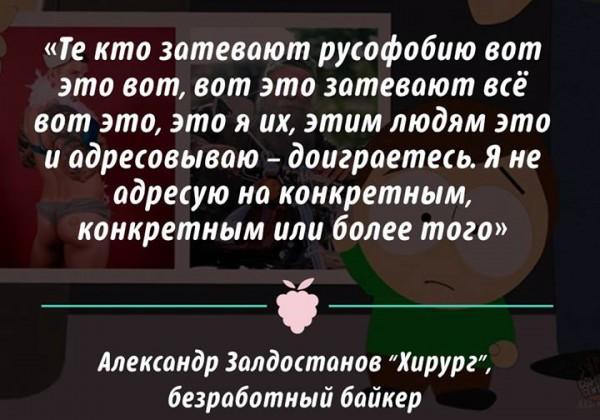 В Чехии заработал центр по борьбе с российской пропагандой - Цензор.НЕТ 1502