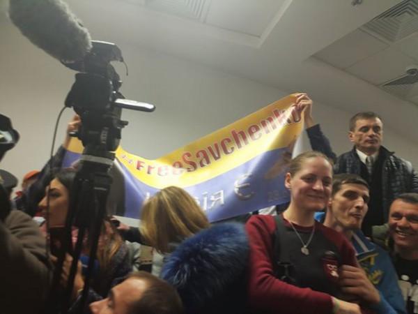 Сторонники Савченко в суде