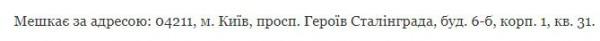 Проживает Президент на проспекте Героев Сталинграда