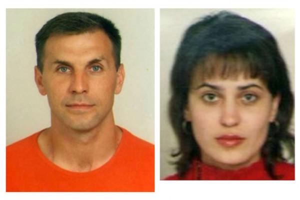 ВПолтавской области отыскали тела мужчины иженщины, убитых ради элитного автомобиля