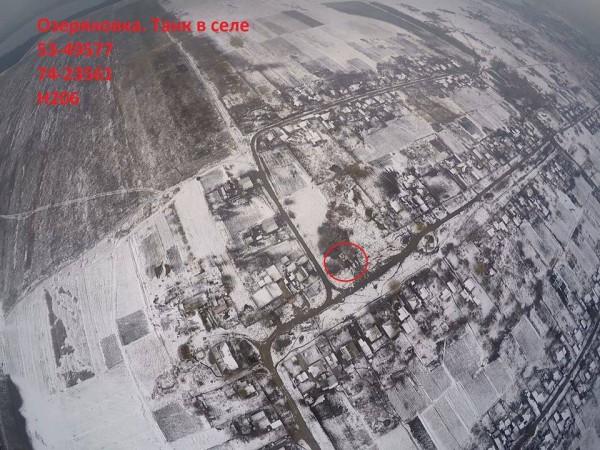 Аэросъемка в зоне АТО
