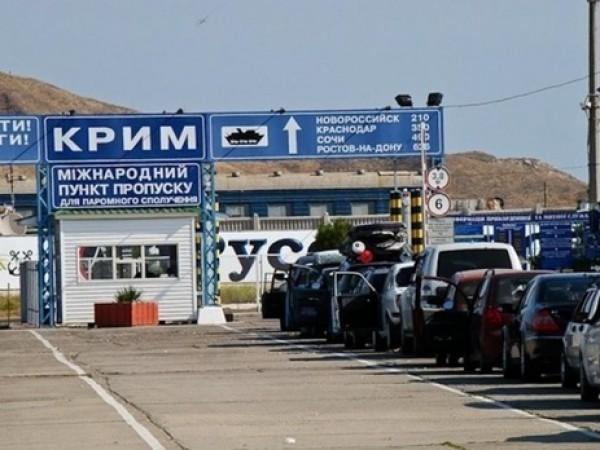 Очередь на Крымской переправе только растет