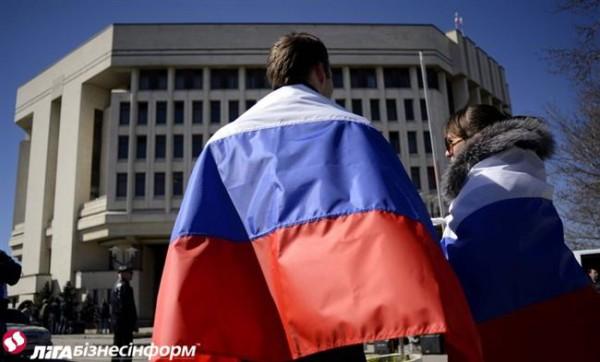 Россия пожалуется в ООН на оккупацию Крыма