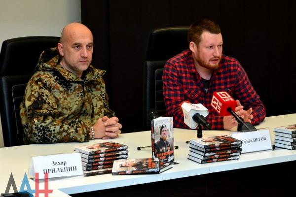 Книгу представил российский журналист телеканала Lifenews
