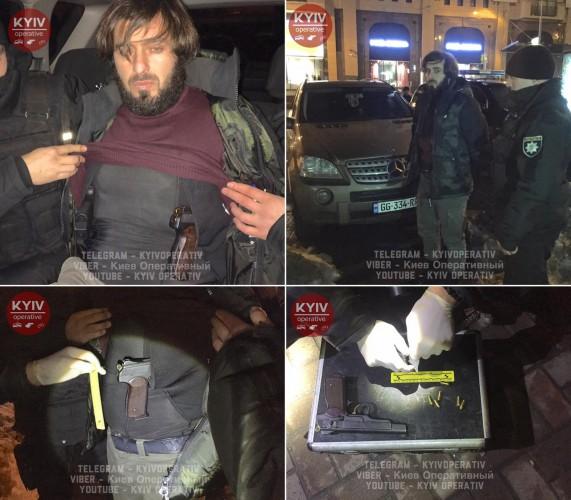 Задержание Махаури в Киеве