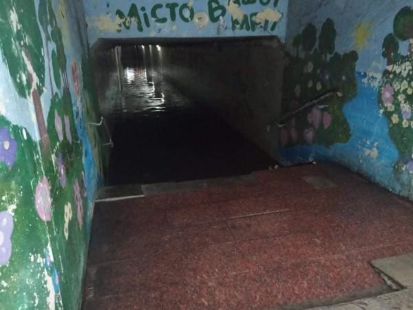 В Ирпене затопило подземку