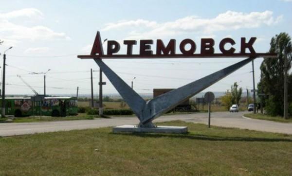 знакомства в городе артемовске донецкой области