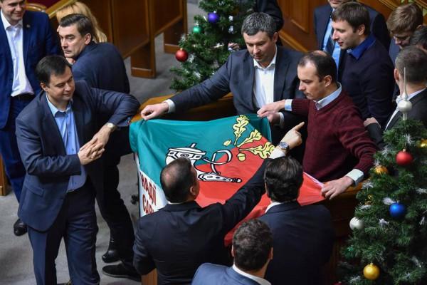 Флаг Кривого Рога в Раде