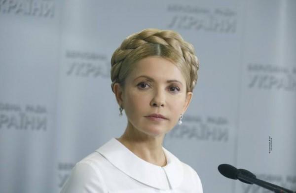Тимошенко дважды баллотировалась на пост президента Украины