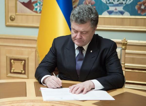 Порошенко подписал указ о новов территориальном делении