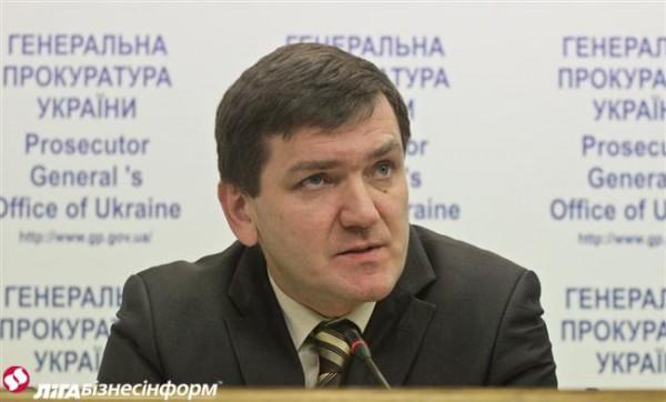Горбатюка хотят назначить прокурором Львовской области