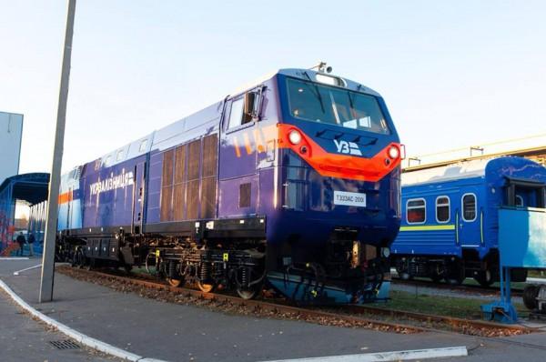 Тризуб отправился из Кременчуга и преодолел 150 км