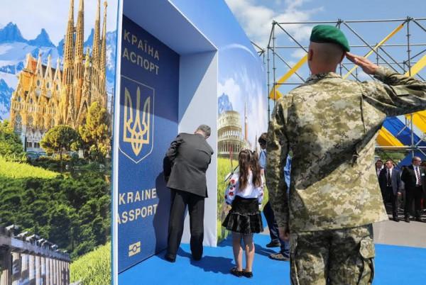 Порошенко обезвизе: Украина вступает в иную историческую эпоху