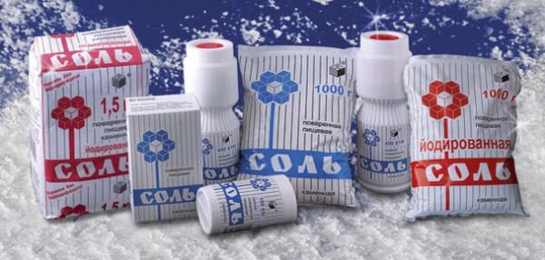 Крупнейший экспортер соли в России -Артемсоль