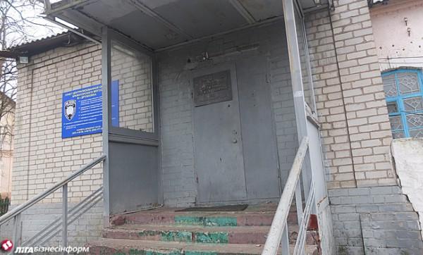 Отдел Государственной службы охраны в Дружковке