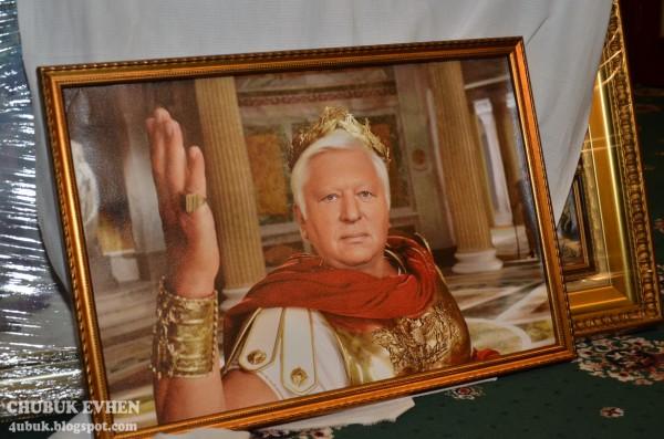 Картинки по запросу Петр инкогнито портрет Виктора Пшонки