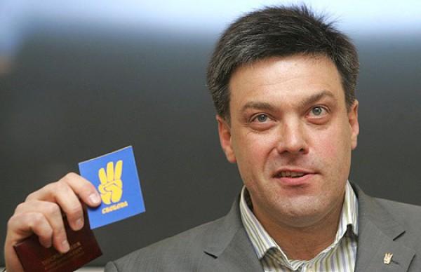 По результатам выборов ВО Свобода не прошла в парламент
