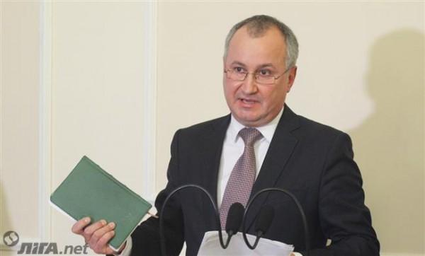Грицак рассказал о последствиях люстрации в СБУ
