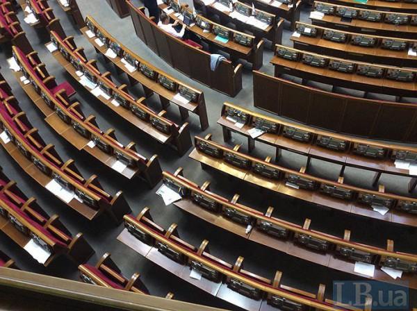 Принятие закона об Антикоррупционном суде отложили на июнь
