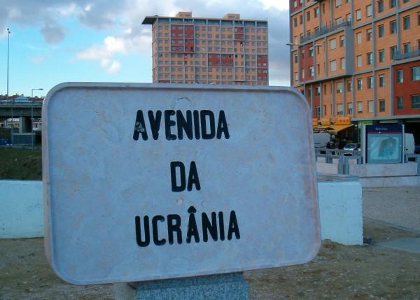 Площадь Украины в Лиссабоне
