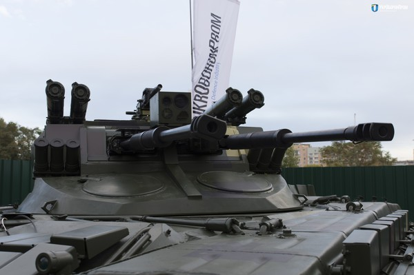 Боевая машина поддержки танков Страж