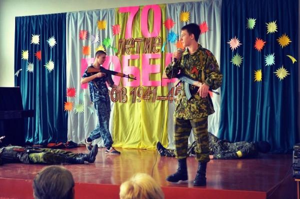 Представление в Донецкой школе