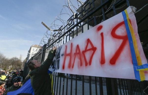 21 и 22 марта Савченко огласят приговор