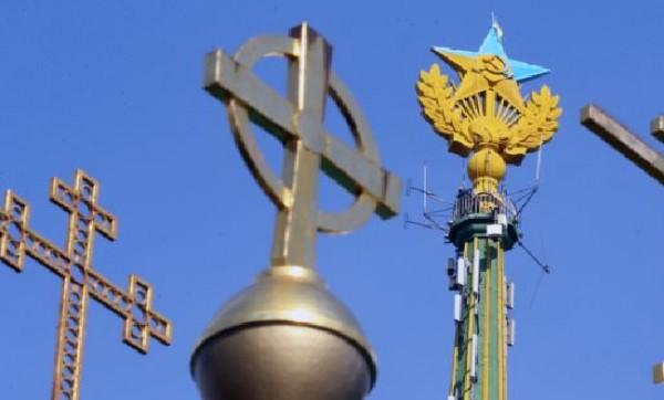 Бейсджамперов судят в Москве