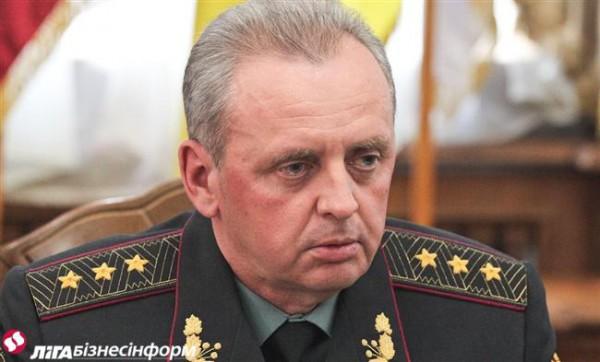 Муженко рассказал о мобилизации