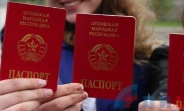 Российские пограничники не пропускают по паспортам непризнанных республик