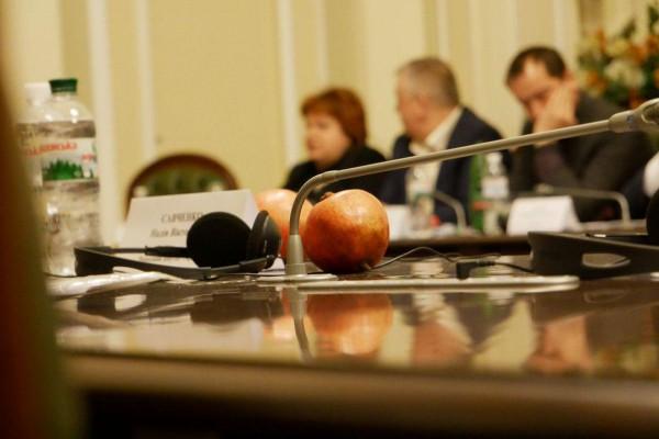 Гранаты, которые принесла Савченко