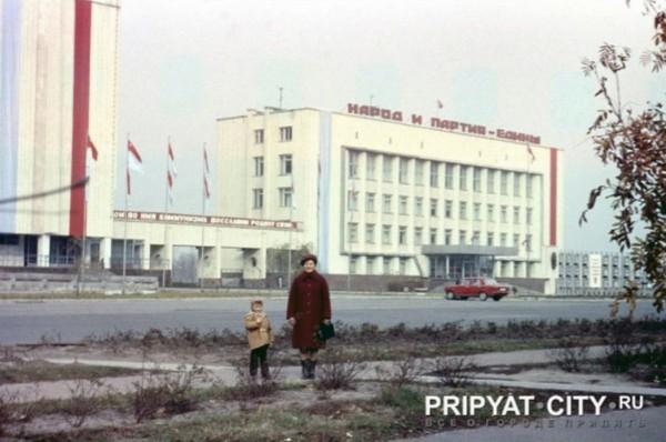 Горком партии в Припяти