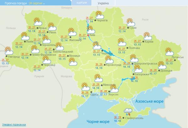 Прогноз погоды на 24 августа