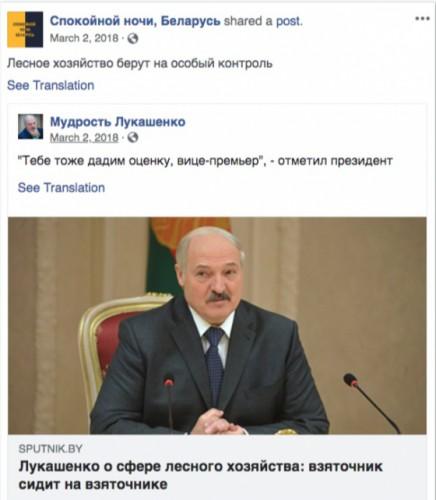 Лица, стоящие за этими аккаунтами, в основном представляли себя украинцами