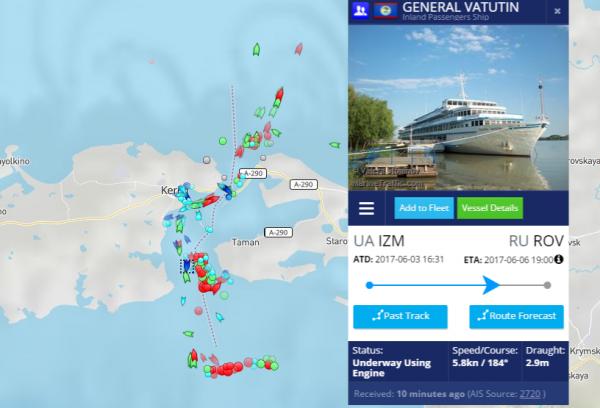 Местоположение Генерала Ватутина по данным Marinetraffic