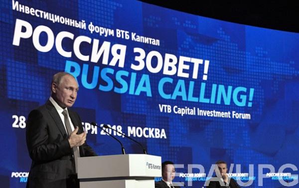 В России о разрыве договора с Украиной не особо беспокоятся