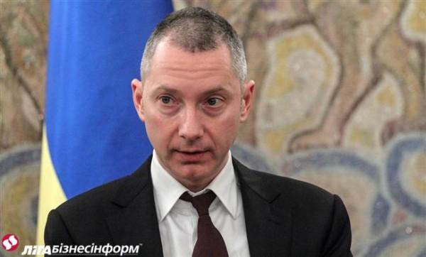 Глава АП написал книгу про Украину