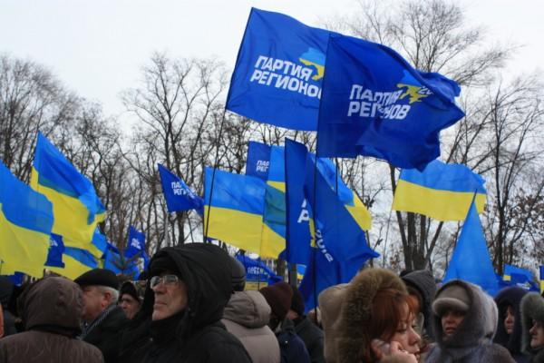 Поддержать Партию регионов пришли около двух тысяч человек