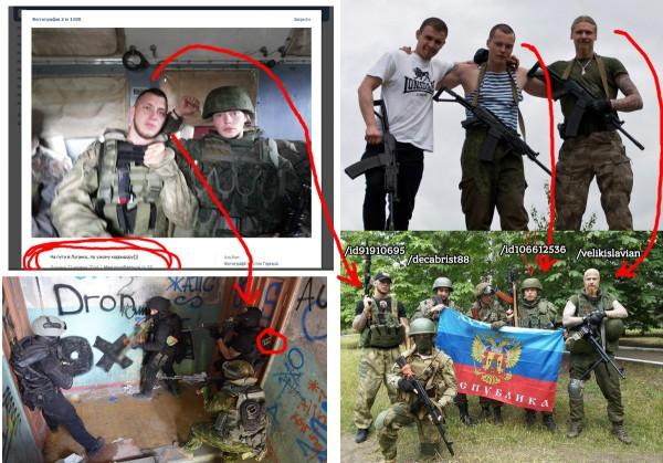 Украинский бизнесмен готов заплатить 200 000 долларов за голову российского десантника-садиста Грицюка - Цензор.НЕТ 6661