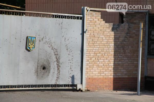 Военная часть в Артемовске